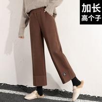 九分羊毛呢阔腿裤女秋冬加长直筒适合高个子女生的170气质女装175