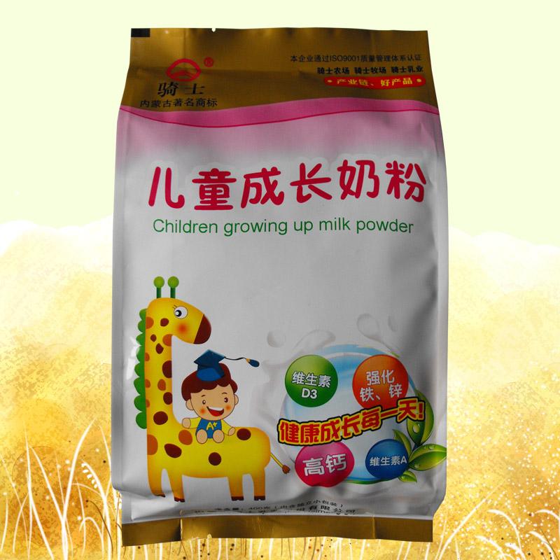 骑士儿童成长奶粉钙铁锌3岁以上儿童学生高钙牛奶粉400g