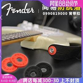 Fender芬达简易防脱落背带扣电木民谣吉他贝斯贝司固定防滑掉卡钮图片