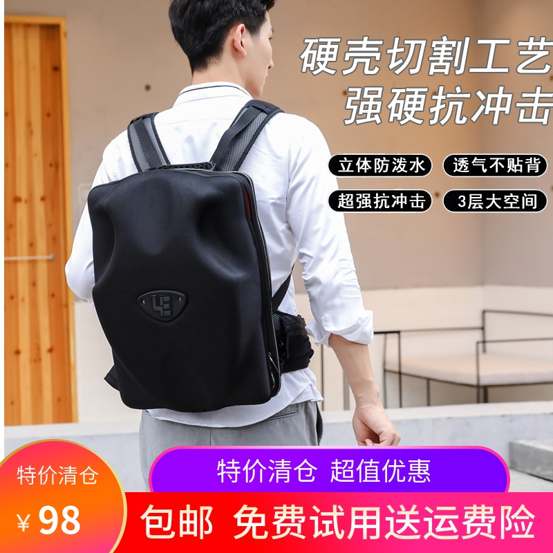 Laptop bag Apple Dell Xiaomi Lenovo ASUS 14 inch hard shell backpack male 15.6 inch 17.3 inch