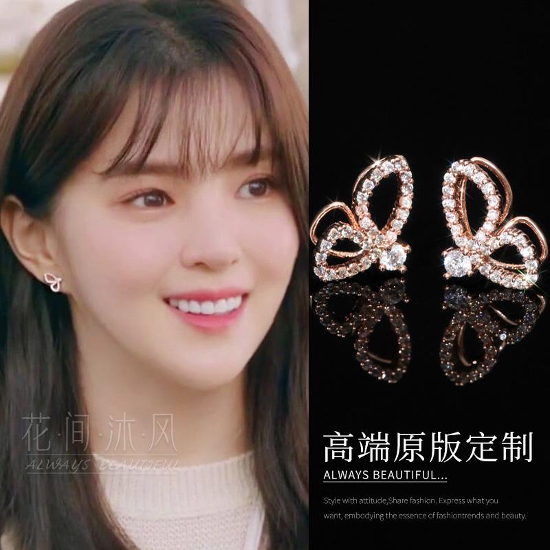 无法抗拒的他韩素希刘娜比同款耳钉女满钻蝴蝶小众高级耳饰耳环