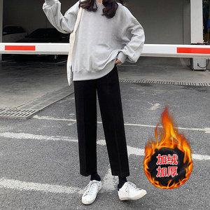 阔腿裤女秋冬高腰垂感宽松直筒加绒裤子外穿显瘦西装裤休闲九分裤