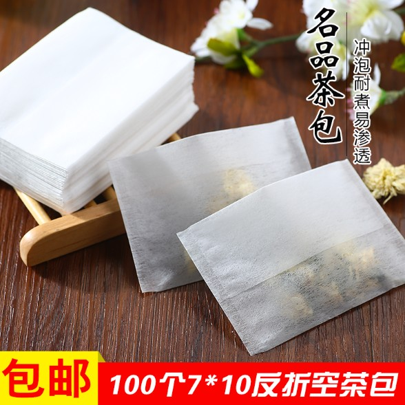 100个7*10cmPET反折空茶包袋/花茶袋/过滤袋/煲汤袋一次性泡茶袋