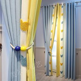 清新蓝色棉麻拼接黄色北欧简约儿童房窗帘男孩卧室女孩飘窗全遮光