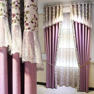 双面印花浪漫紫色窗帘布全遮光田园棉麻拼接客厅卧室婚房飘窗定制