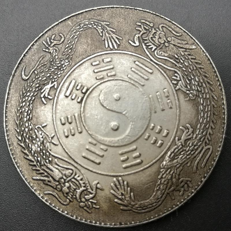Монеты Республики Китай Артикул 619047126374