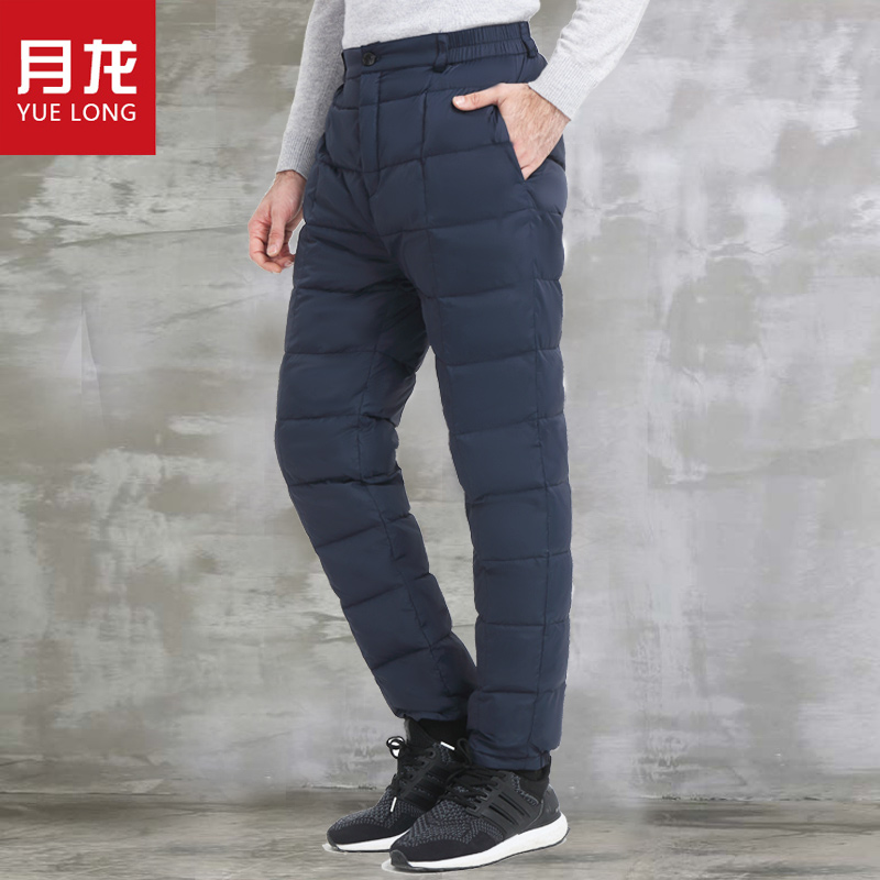 Yuelong down trousers for middle-aged and elderly men and women wear extra thick mens down trousers in winter