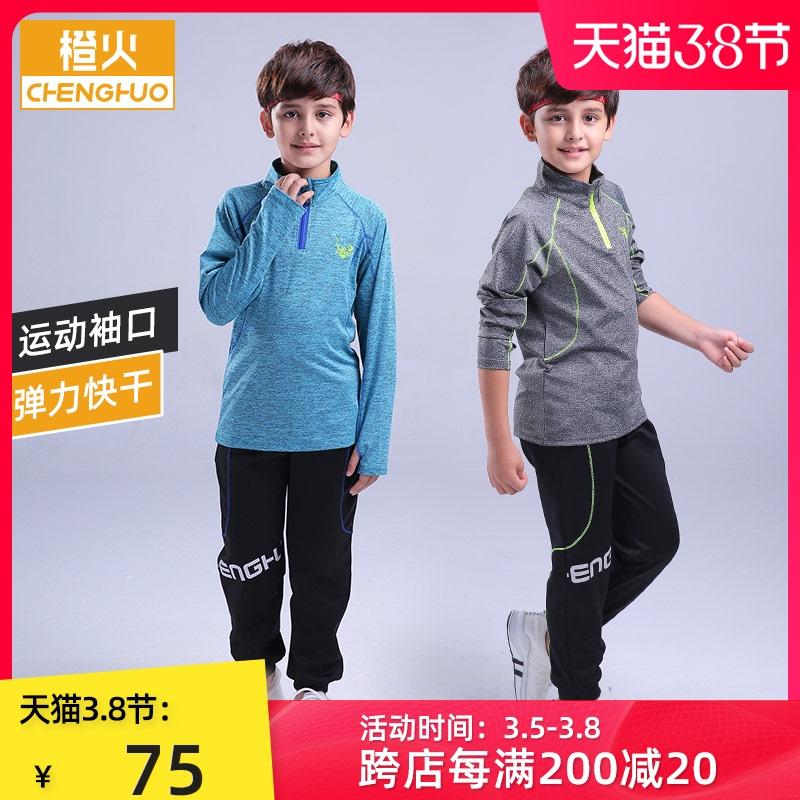 Спортивная одежда для детей Артикул 558437546820