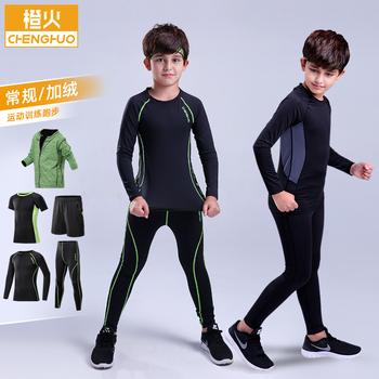 儿童紧身衣秋冬运动套装打底训练服