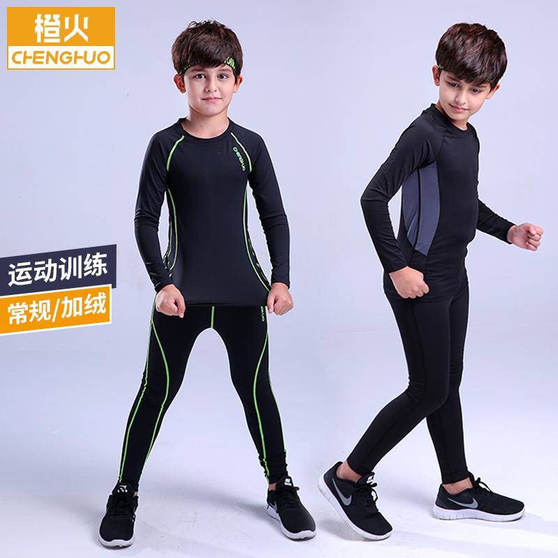 儿童紧身衣训练服运动套装男孩打底服篮球足球秋冬速干衣男童健身