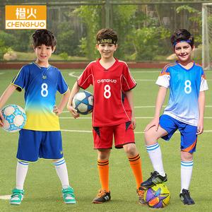 儿童足球服套装短袖夏季运动球衣