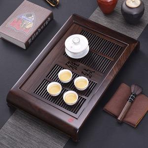 好茗天黑檀木茶盘家用抽屉式实木大号茶台功夫茶具简约茶海托盘