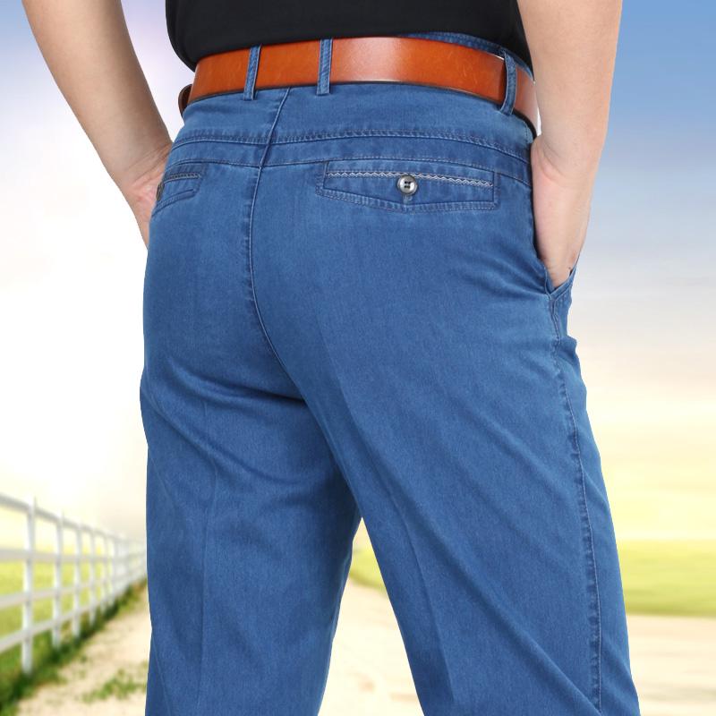 2019春夏装新款男士蓝色高弹力男裤高腰宽松直筒裤水洗免烫牛仔裤