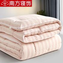 南方寝饰被子冬被春秋被芯加厚保暖棉被褥单人双人空调被学生宿舍