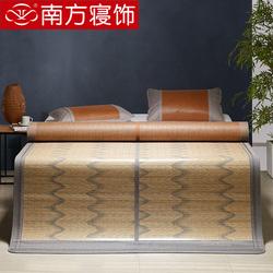 南方寝饰双面加厚竹席凉席双人1.8m双人夏季折叠席子1.5米