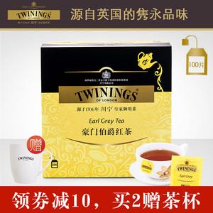 领10元券购买Twinings川宁豪门伯爵红茶 袋泡茶包进口英式茶叶100片 奶茶专用
