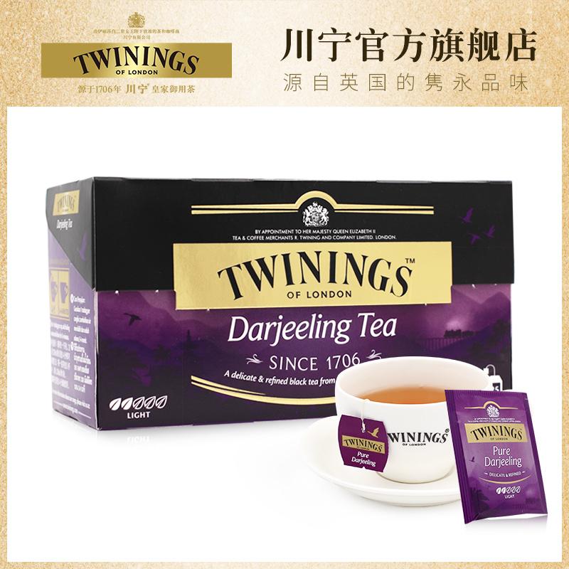 Twinings英国川宁大吉岭红茶包英式红茶袋泡茶叶斯里兰卡锡兰红茶