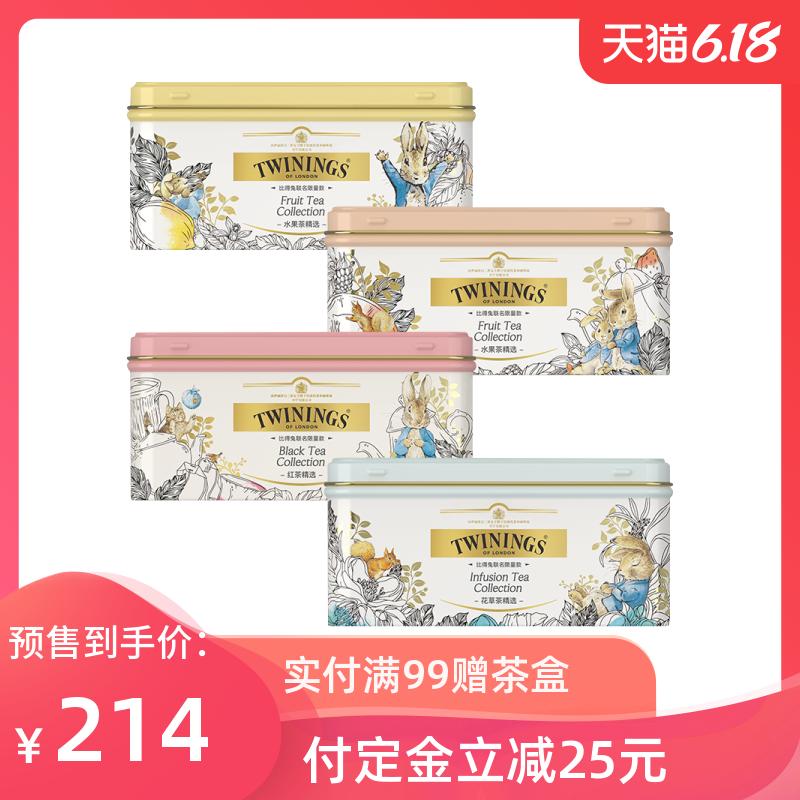 盒装英式伯爵红茶袋泡茶叶4比得兔联名限量茶包x川宁Twinings预售