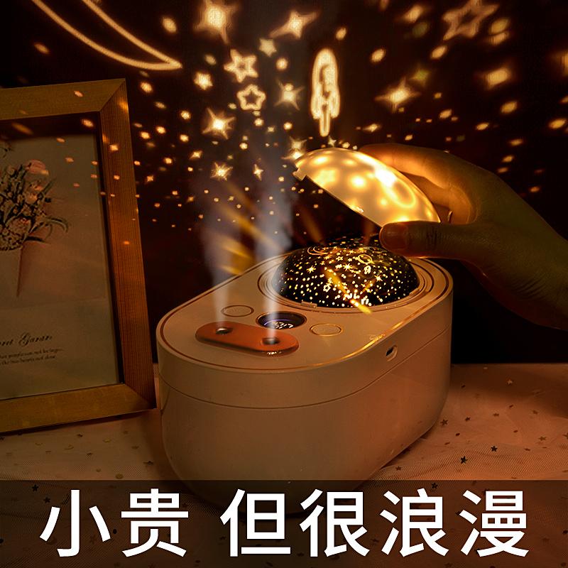 520情人节生日礼物女生送女友闺蜜送给朋友实用创意高级仪式感小