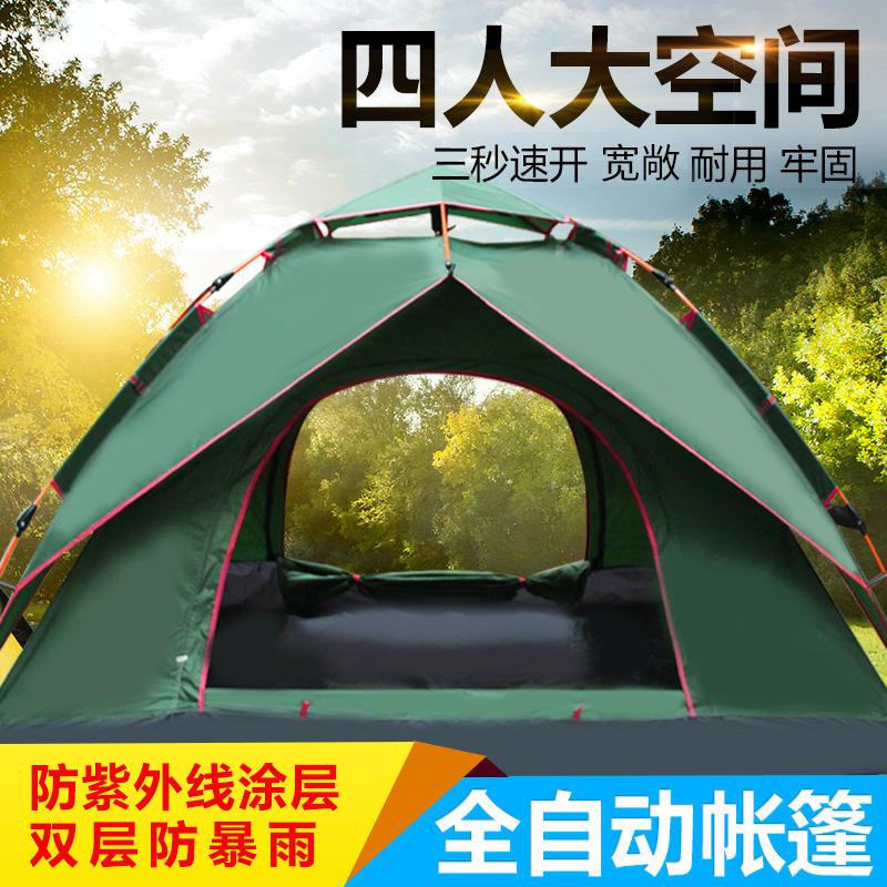 北游号帐篷户外3-4人全自动加厚防雨二室一厅2人双人野营露营帐篷