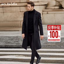 New woolen overcoat for winter 2018. Long windbreaker in wool for men. Knee-knitted woolen overcoat. Non-cashmere overcoat