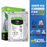 Seagate / Seagate ST3000DM008 new cool fish 3TB desktop hard drive 3T mechanical hard drive