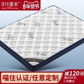 里米 榻榻米棕垫订做定制尺寸定做折叠偏硬成人经济型椰棕床垫