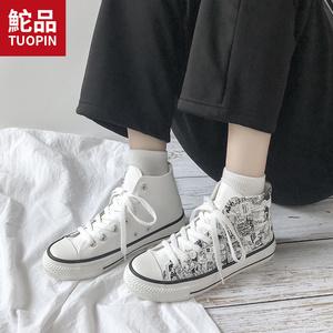 鮀品高帮帆布鞋女鞋子2020新款ins街拍潮鞋韩版百搭流行情侣秋鞋