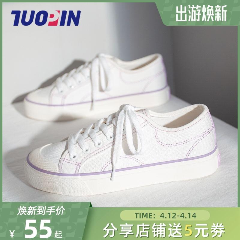 鮀品帆布小白板鞋女鞋春季2021年新款爆款ins潮鞋学生百搭休闲夏