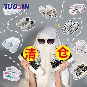鮀品断码清仓处理帆布鞋板鞋女鞋百搭韩版学生休闲2020夏季小白鞋