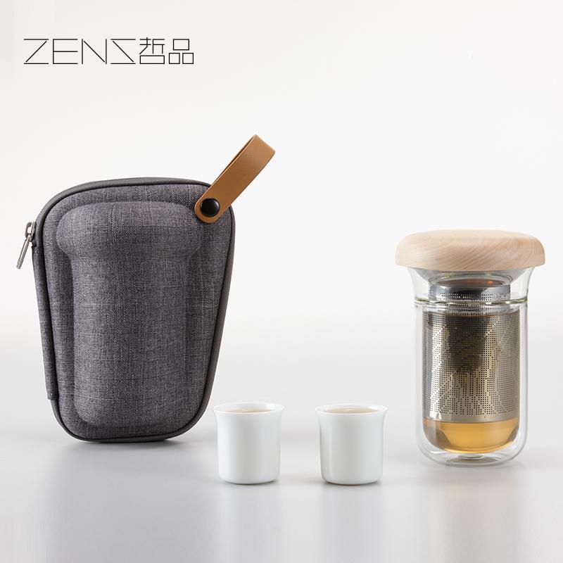 哲品一杯便携旅行茶具套装陶瓷玻璃飘逸杯随身功夫茶整套茶具家居