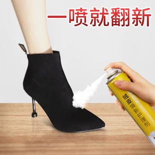 翻毛皮鞋清洁护理剂黑色鞋粉绒面磨砂反绒补色鞋油翻新打理液神器图片