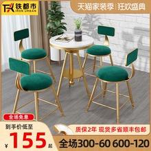 北欧奶茶店桌椅组合简约清新网红咖啡厅冷饮甜品店铁艺休闲小桌椅