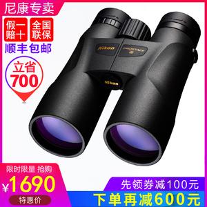 日本nikon双筒望远高倍高清眼镜