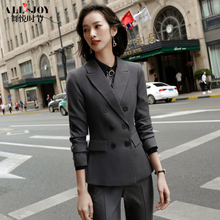 Korean professional women's suit formal dress autumn and winter temperament college students' small fragrant work suit suit suit suit suit
