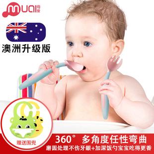 儿童餐具套装宝宝学吃饭训练勺子叉子学习筷子一岁婴儿弯头辅食勺
