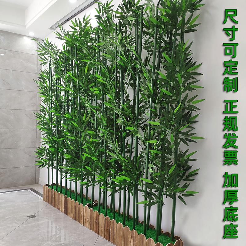 仿真竹子装饰假竹子隔断屏风加密塑料竹子室内仿真绿植物盆栽造景
