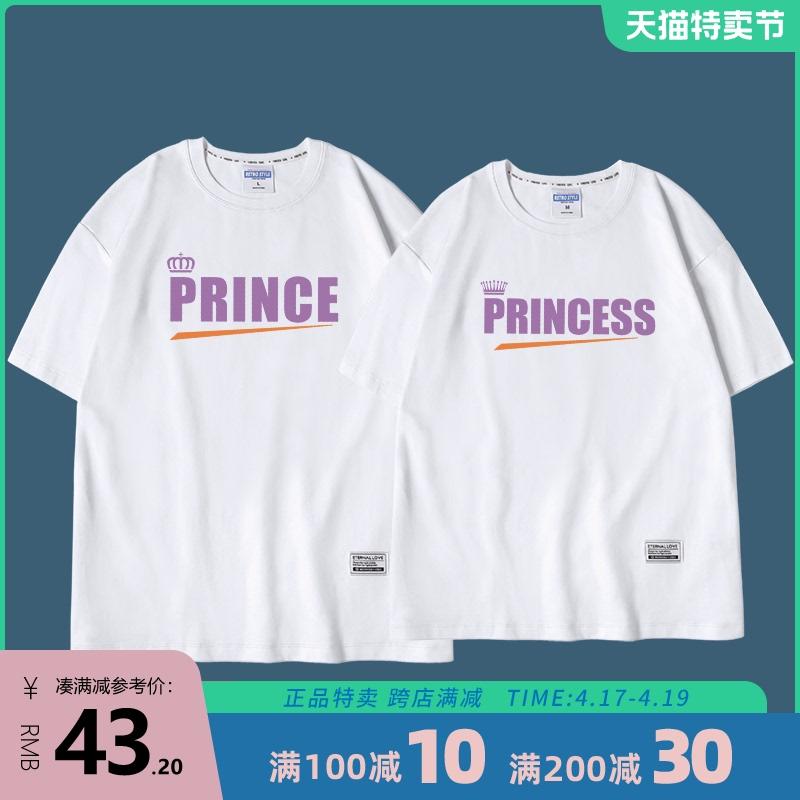 2021春装新款夏装的情侣装小众气质设计感新潮夏季短袖T恤ins超火