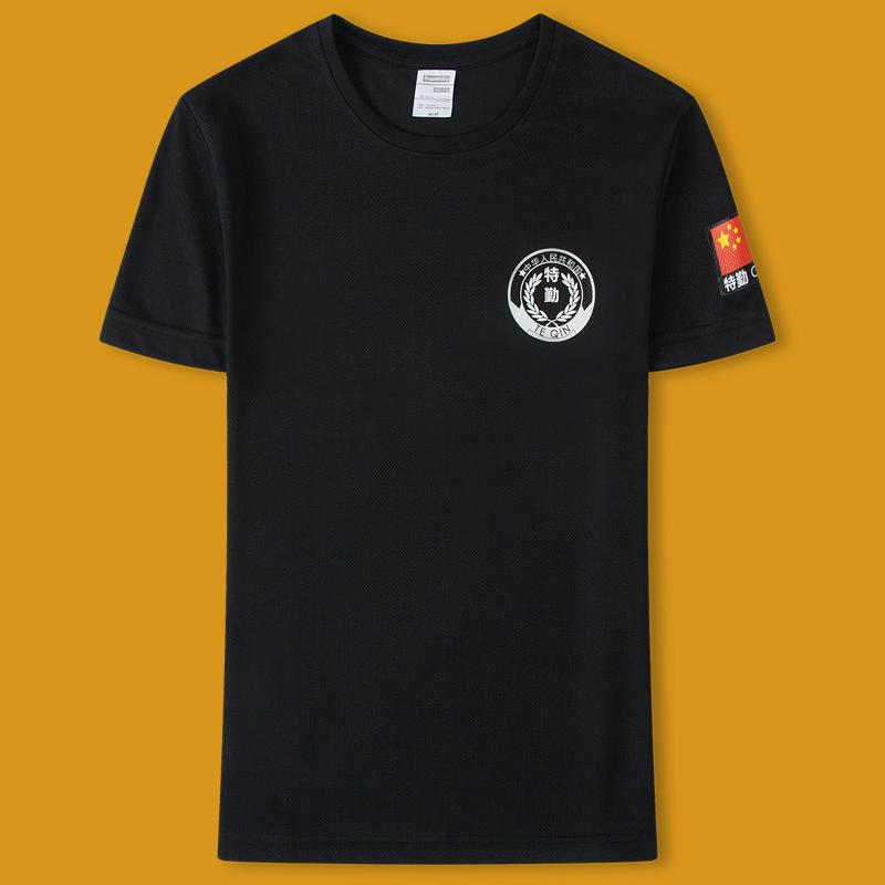 夏季保安T恤短袖保安制服夏装黑色保安工作服套装男夏天保安衣服