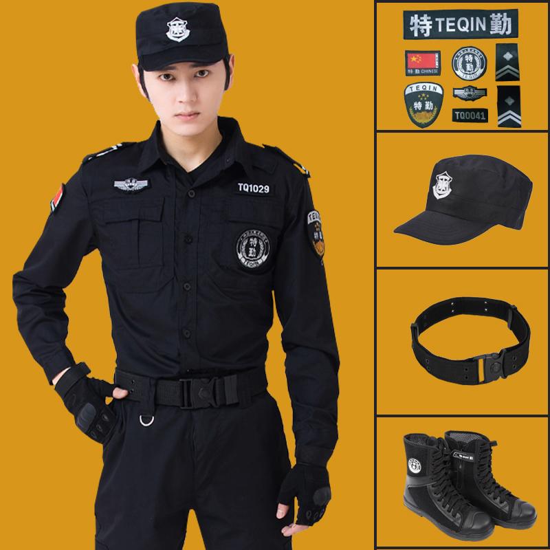 保安工作服套装男夏季保安作训服保安制服夏装长袖黑色保安训练服