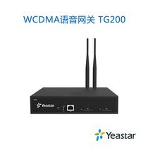 朗视Yeastar无线语音网关SIP网关voip网关异地组网TG200全网通