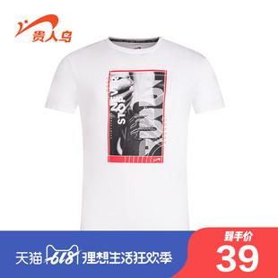 贵人鸟男针织圆领短袖T恤常规套头夏季男针织圆领短袖T恤运动服