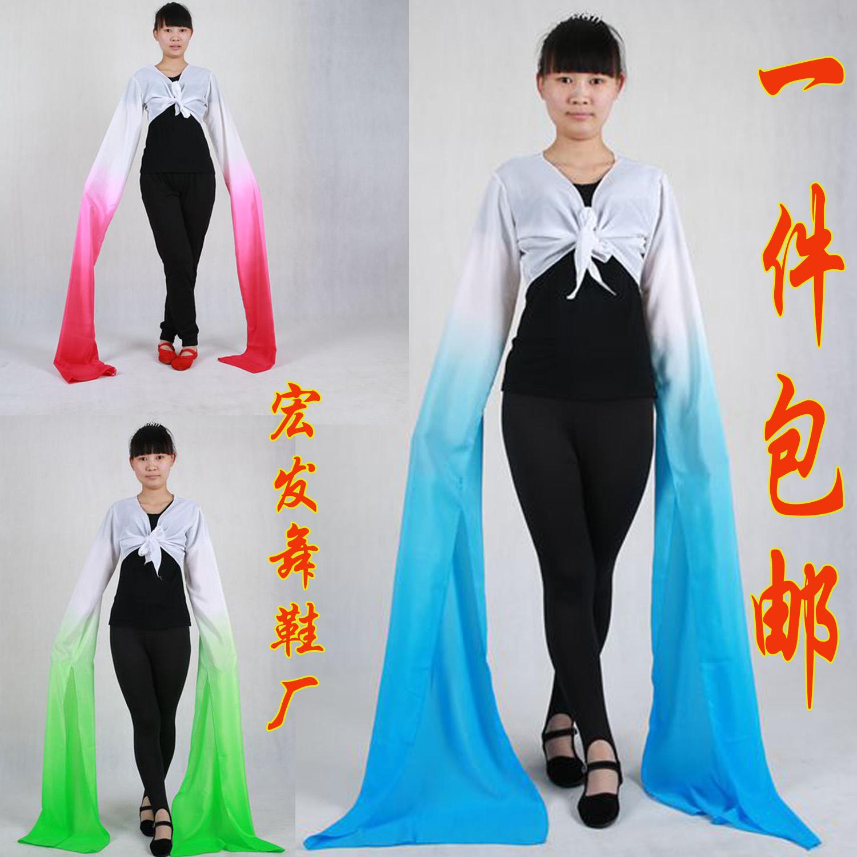 包邮渐变色古典京剧藏族练习水袖成人儿童连体袖子舞蹈表演服装