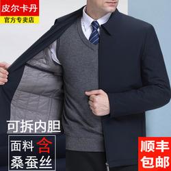 皮尔卡丹棉衣男士中年加厚夹克冬季外套中老年爸爸装桑蚕丝薄棉袄