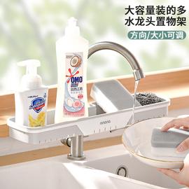厨房用品水龙头置物架水池抹布海绵沥水架水槽收纳架神器家用图片