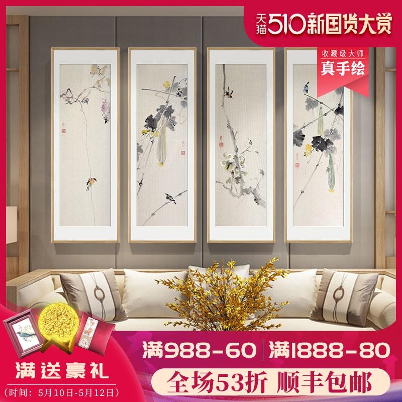 手繪新中式裝飾畫客廳沙發背景墻組合掛畫壁畫中國風水墨花鳥油畫