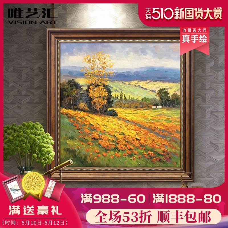 純手繪豐收風景油畫 客廳壁畫美式沙發背景裝飾畫玄關餐廳掛畫