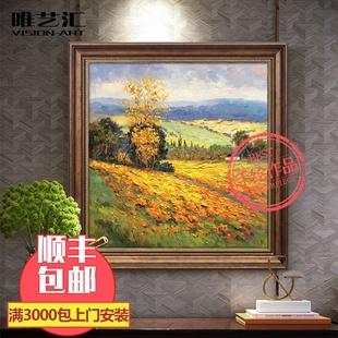 装 饰 饰画玄关餐厅挂画墙面装 客厅山水画手绘美式 唯艺汇风景油画