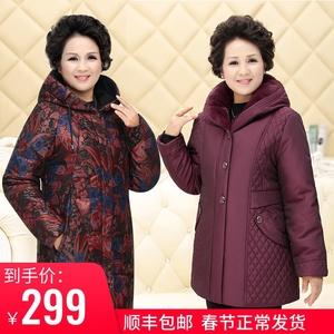 中老年羽绒服女中长款加厚大码女装50岁妈妈装上衣人冬装外套中年