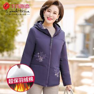 中老年女裝媽媽冬裝棉衣外套2019新款冬季時尚刺繡加厚棉服上衣女